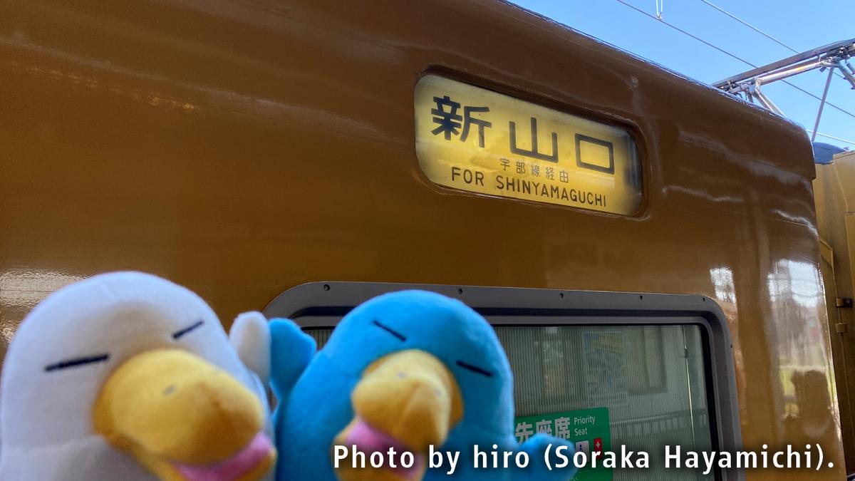 f:id:fuwafuwaame:20211006190736j:plain