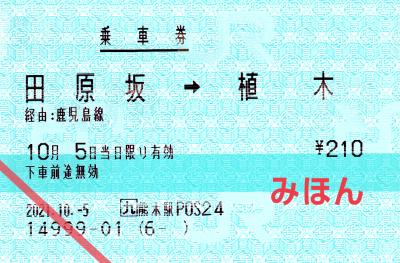 f:id:fuwafuwaame:20211007131645j:plain