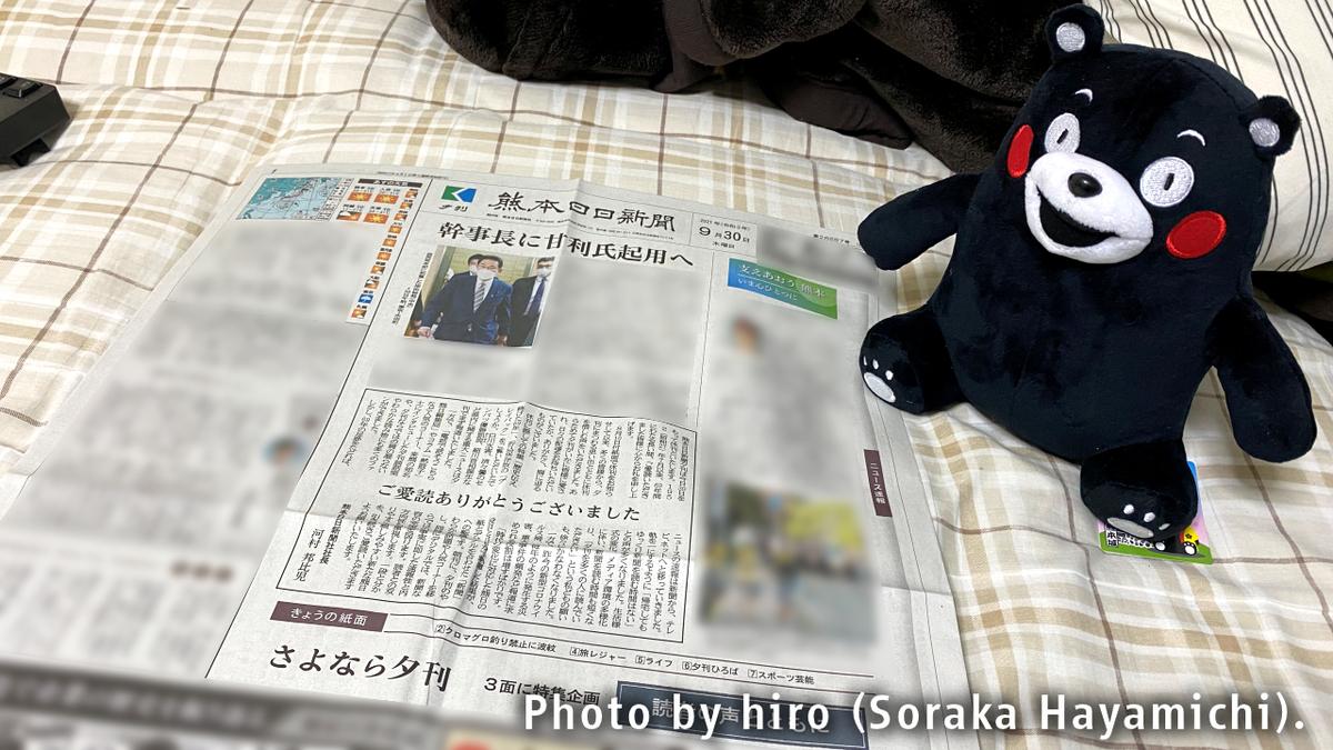 f:id:fuwafuwaame:20211007165820j:plain