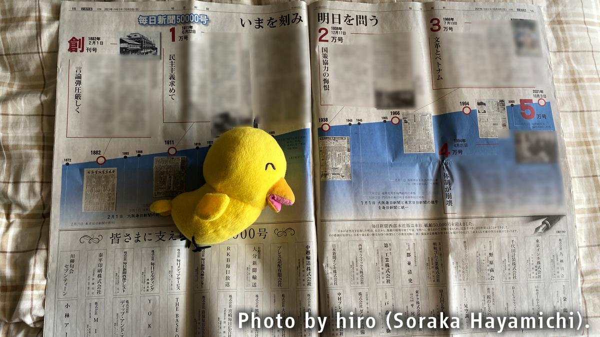 f:id:fuwafuwaame:20211012145917j:plain