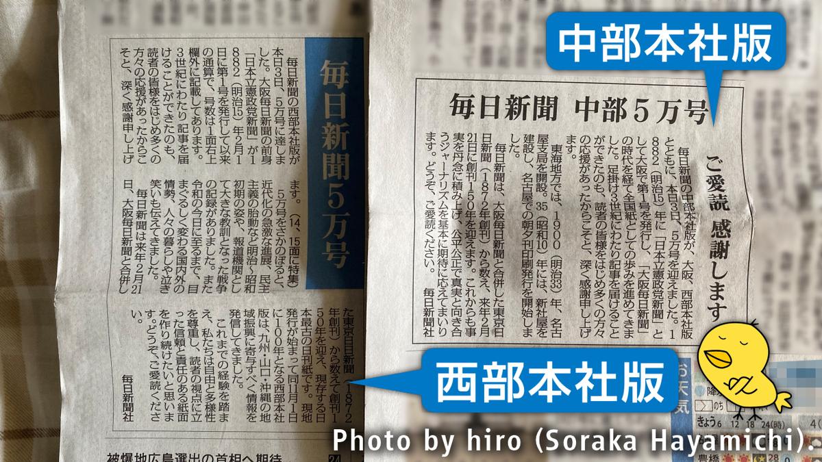 f:id:fuwafuwaame:20211012150315j:plain