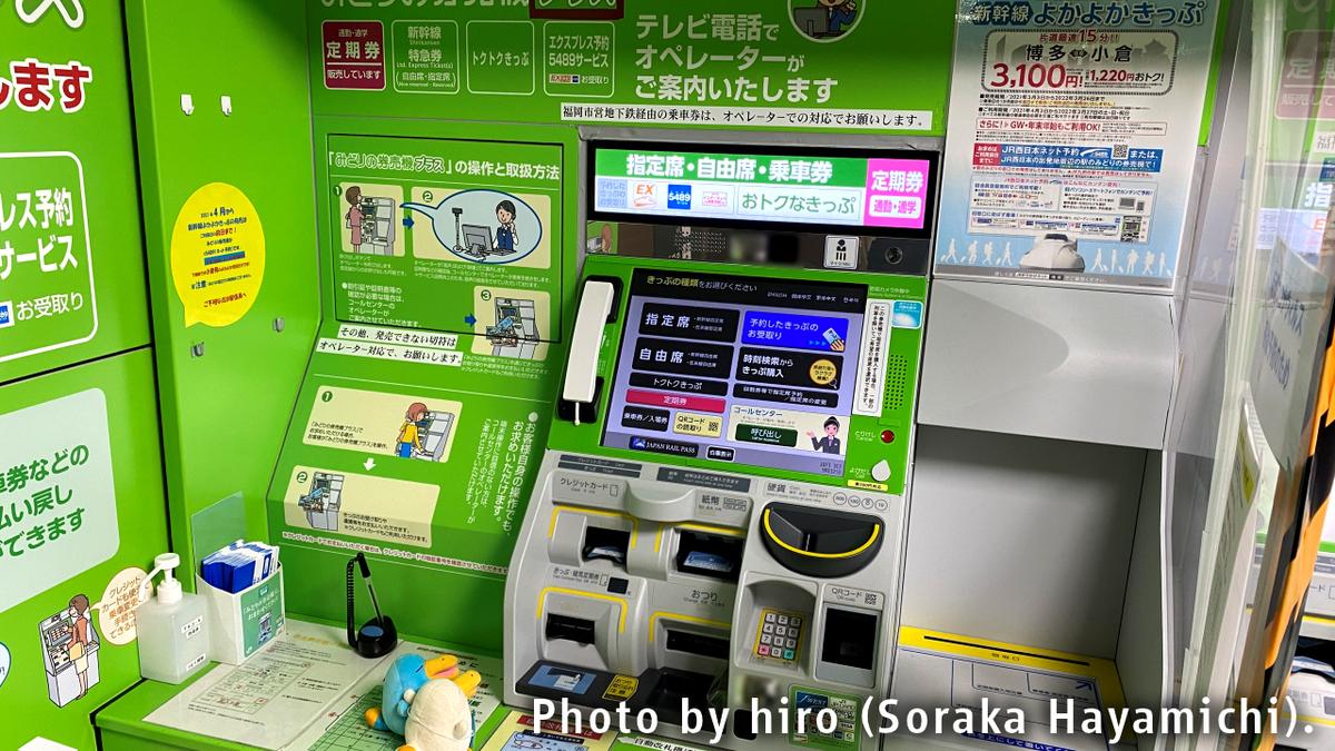 f:id:fuwafuwaame:20211018193825j:plain