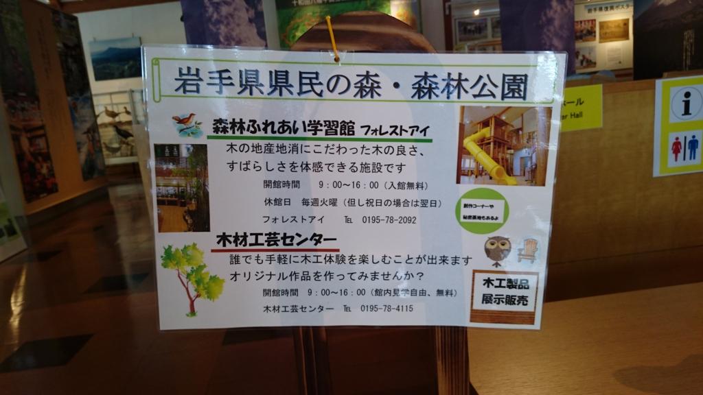 f:id:fuwafuwagyu-don:20170329214920j:plain
