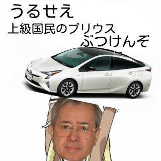 f:id:fuwafuwamodern:20190602202136j:plain