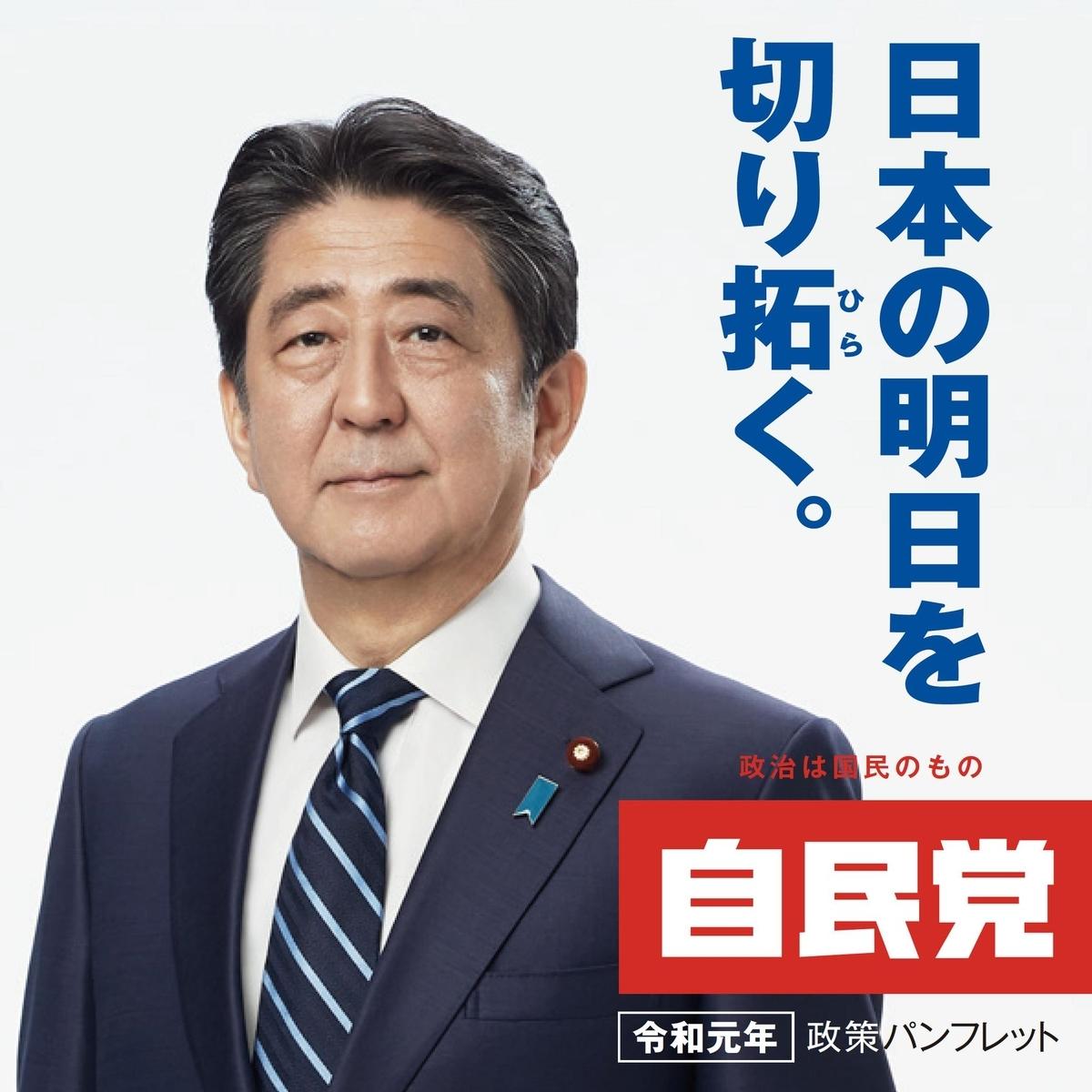 f:id:fuwafuwamodern:20190608201540j:plain