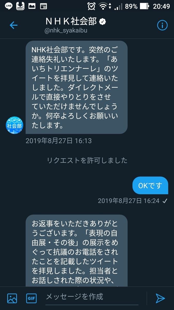 f:id:fuwafuwamodern:20191221204954j:plain