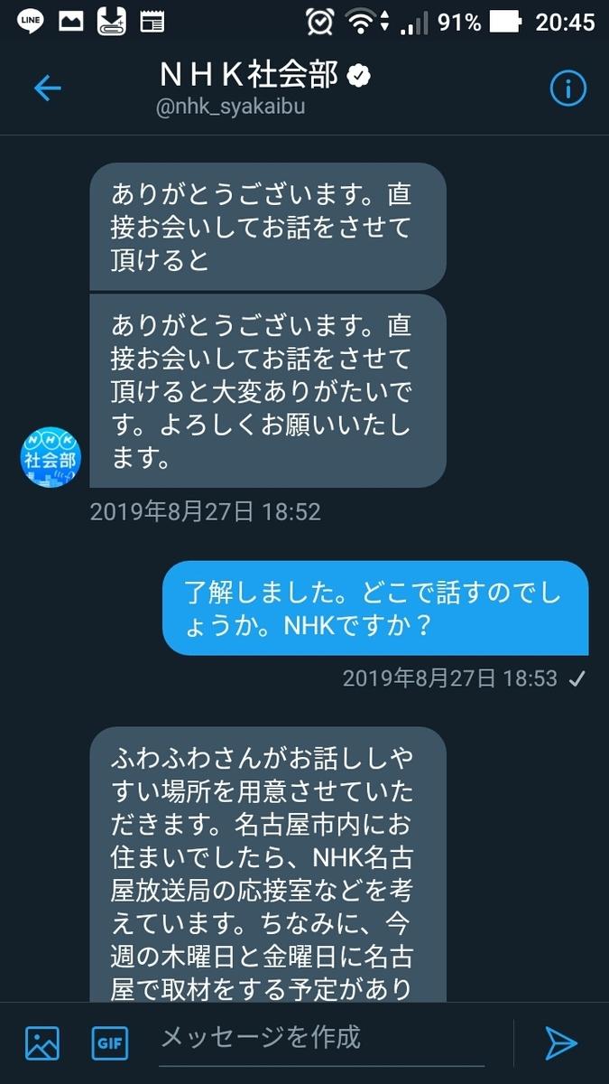 f:id:fuwafuwamodern:20191221205012j:plain