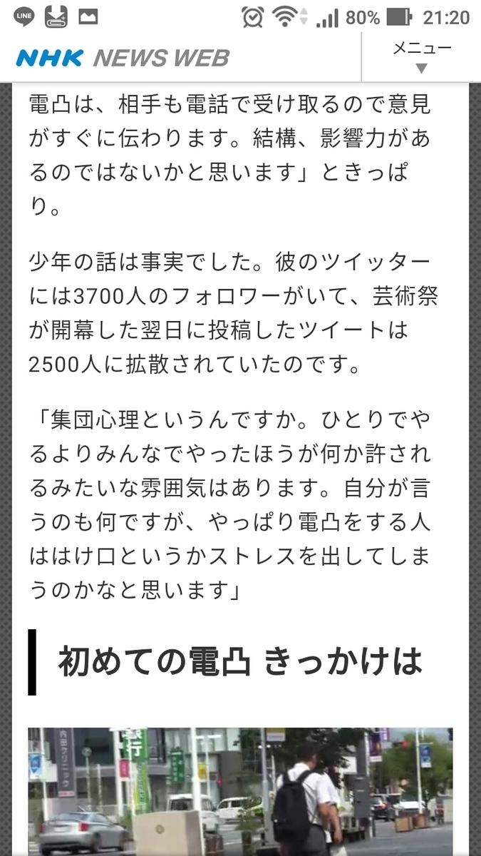 f:id:fuwafuwamodern:20191221212152j:plain