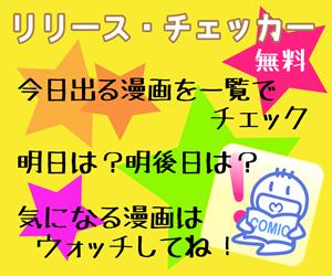 f:id:fuwafuwapukapuka:20150809220009p:plain