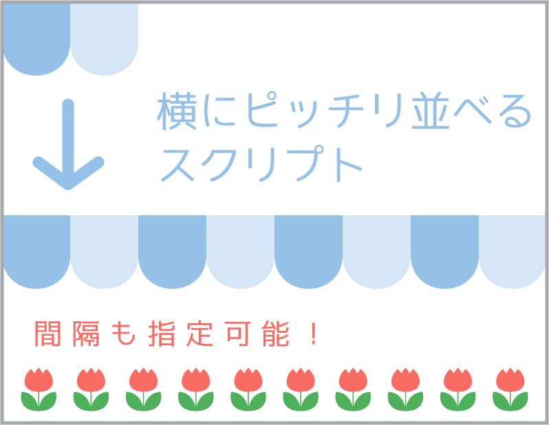 f:id:fuwafuwapukapuka:20180526001106j:plain