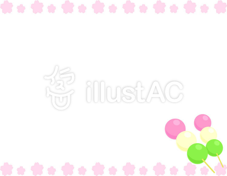 f:id:fuwafuwapukapuka:20200131224344j:plain