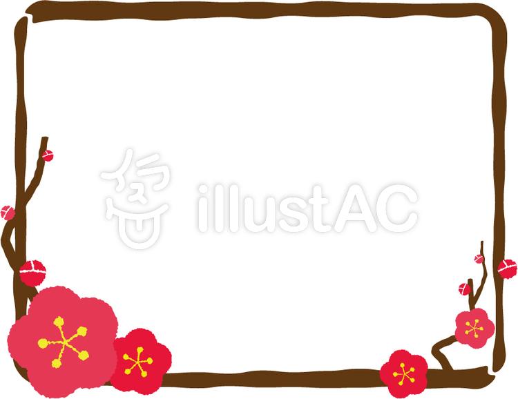f:id:fuwafuwapukapuka:20200131230349j:plain