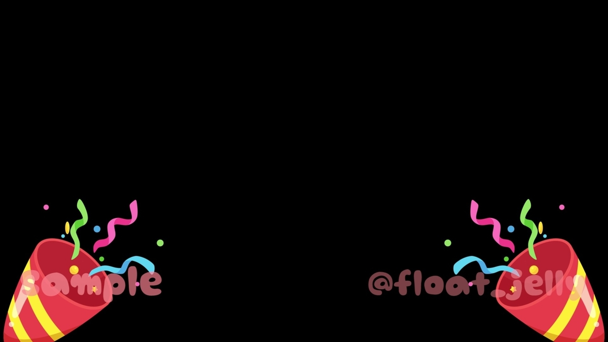 f:id:fuwafuwapukapuka:20210129002441j:plain