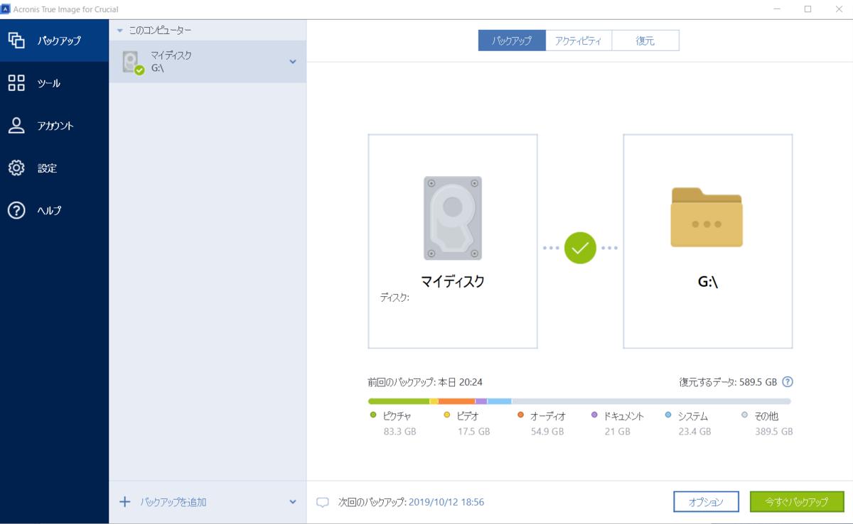 f:id:fuwafuwaso:20191006000356p:plain