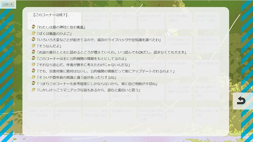 f:id:fuwafuwaso:20200502190512p:plain
