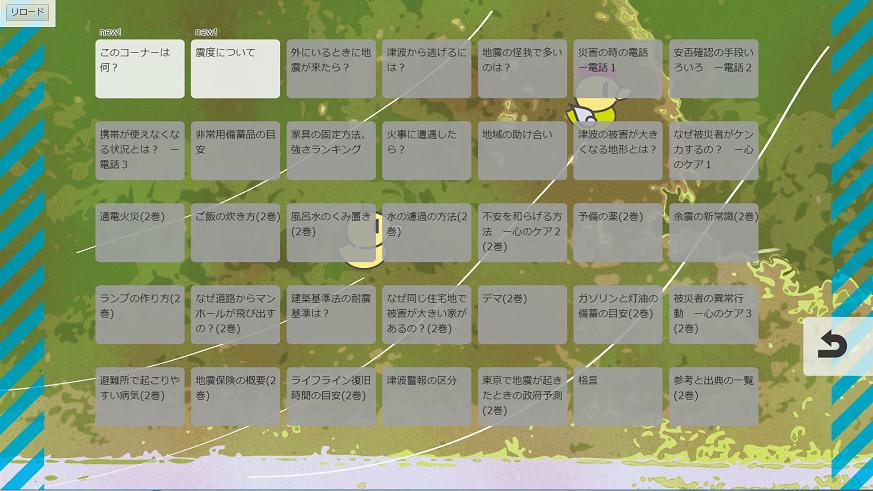 f:id:fuwafuwaso:20200502190513p:plain