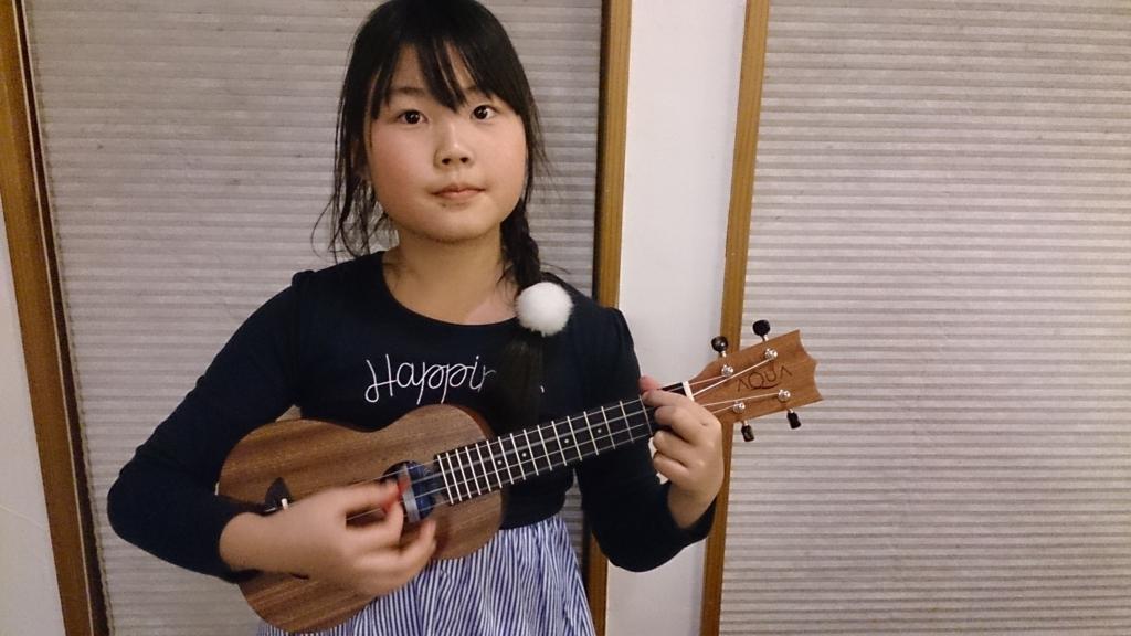 f:id:fuwafuwataro:20170330204803j:plain