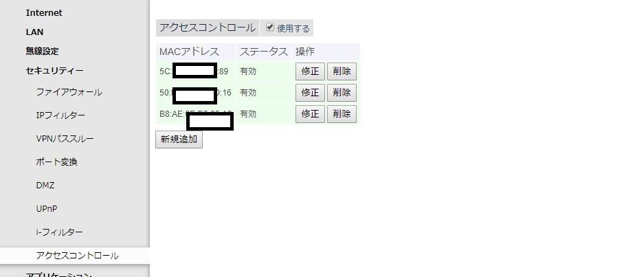 f:id:fuwafuwataro:20181029164240j:plain