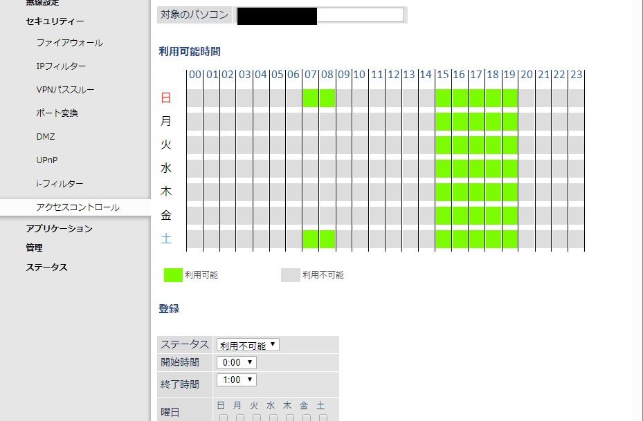 f:id:fuwafuwataro:20181029164332j:plain