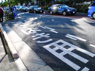 f:id:fuwakudejokyo:20121119014319j:image