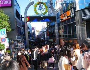 f:id:fuwakudejokyo:20121119014320j:image