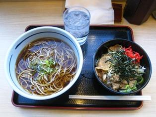 f:id:fuwakudejokyo:20121119014434j:image