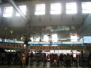 f:id:fuwakudejokyo:20130430010233j:image