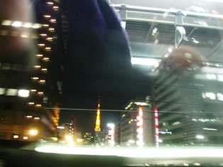 f:id:fuwakudejokyo:20131230150254j:image