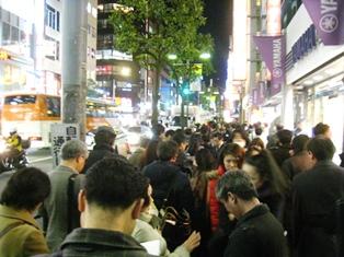 f:id:fuwakudejokyo:20131230151137j:image