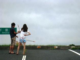 f:id:fuwakudejokyo:20140815150807j:image