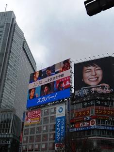 f:id:fuwakudejokyo:20150504180700j:image