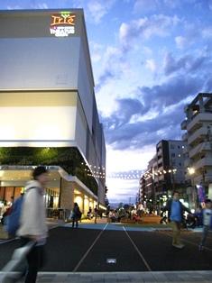 f:id:fuwakudejokyo:20171009212735j:image