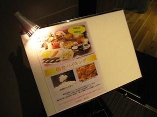 f:id:fuwakudejokyo:20171122170248j:image