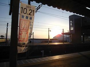 f:id:fuwakudejokyo:20171122171425j:image