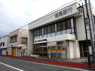 f:id:fuwakudejokyo:20171123125108j:image