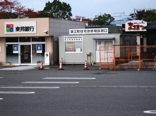 f:id:fuwakudejokyo:20171123190123j:image