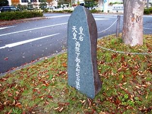 f:id:fuwakudejokyo:20171123190933j:image