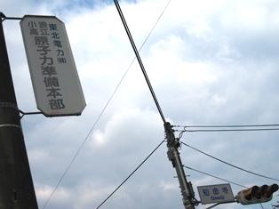 f:id:fuwakudejokyo:20171123194317j:image
