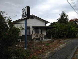 f:id:fuwakudejokyo:20171124104344j:image