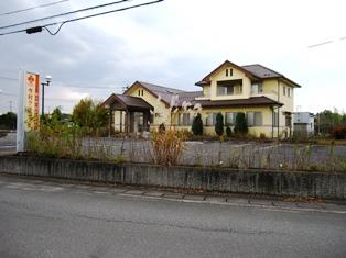 f:id:fuwakudejokyo:20171124104800j:image