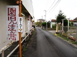 f:id:fuwakudejokyo:20171124122437j:image