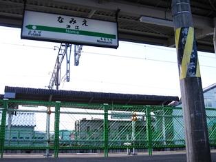 f:id:fuwakudejokyo:20171124140750j:image