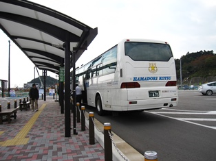 f:id:fuwakudejokyo:20171124144950j:image