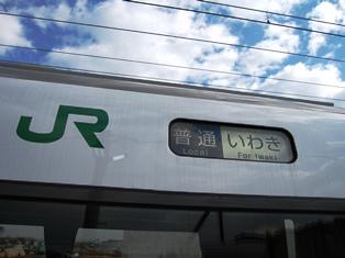 f:id:fuwakudejokyo:20171124173934j:image
