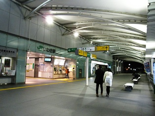 f:id:fuwakudejokyo:20171126105921j:image