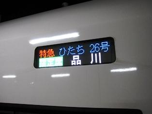 f:id:fuwakudejokyo:20171126110300j:image