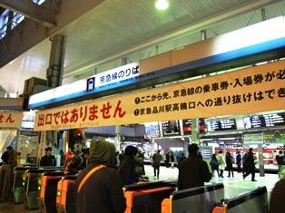 f:id:fuwakudejokyo:20180105001219j:image