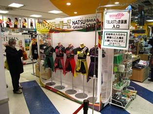 f:id:fuwakudejokyo:20180128211032j:image