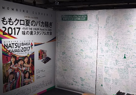 f:id:fuwakudejokyo:20180205232630j:image