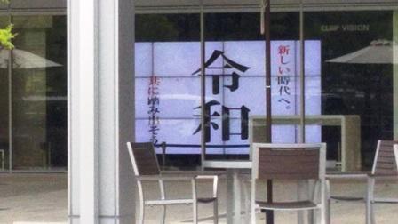 f:id:fuwakudejokyo:20190503004238j:plain